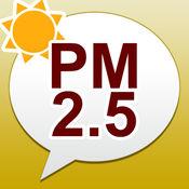 PM2.5?黃砂アラート:お天気ナビゲータ
