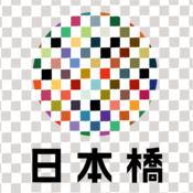 TOKYO24区 日本橋 1.0.3