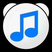 Musik Alarm Clock - 闹钟