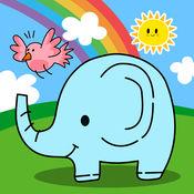 动物声音游戏(婴幼儿简笔画游戏)-小黄鸭亲子早教系列 1.0.