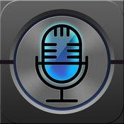 搞笑变声器 - 录音语音声音铃声效果 1