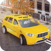 市出租车:游戏...