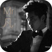 Mr凡先生-吴亦凡原版