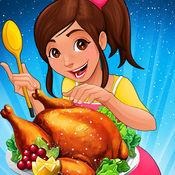 烹饪游戏 - 厨房厨师和食品制造商汉堡 1