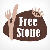 FREE STONE(フリーストーン)の公式アプリ 3.4.3