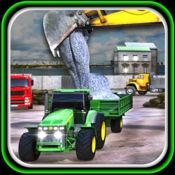 挖掘机司机操作挑战 1