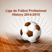 进球足球进球西班牙2014至15年人大常委会视频首发阵容射手