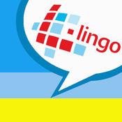 L-Lingo 学习乌克兰语 5.81