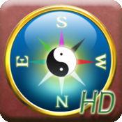 MWC.风水罗盘HD 1.97