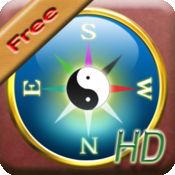 MWC.风水罗盘HD Free