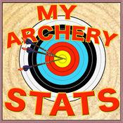My Archery Stats - 射箭的成绩和统计数据 3