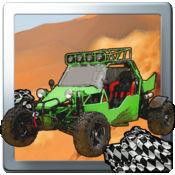 微型赛车2014 1.2