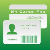 卡专业 - 数字钱包