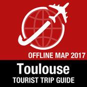 圖盧茲 旅游指南+离线地图 1