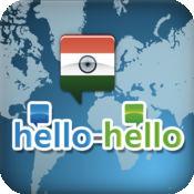 Hello-Hello 印地文