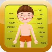 在线学 英语 演讲 – 学习英语的好方法 快乐学 在线学习 英语口语培训 少兒英語 英语 交流