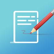 标注马克笔 - 最实用的文档标记App 1