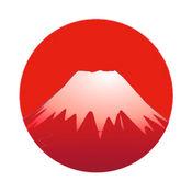 日本观光景点大全 1.5