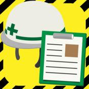 灾害留言板和防灾设施信息的分享导游图 1