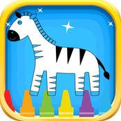 动物彩图儿童与儿童 1.0.1