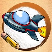 学画画飞船和火箭 1