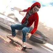 滑板 极速 跑酷 ...