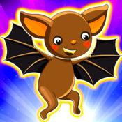 小蝙蝠好玩的历险!蝙蝠医生医疗并拯救小动物!