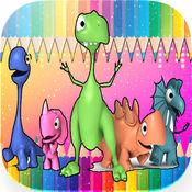 动物恐龙图画书 - 教育绘画为孩子幼儿和学龄前儿童幼儿园