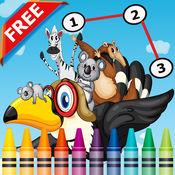 动物点到点,图画书为孩子1-6级:连接点着色页的学习游戏 1.0.