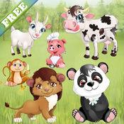 动物为幼儿和儿童 :益智游戏宠物和野生动物 !教育游戏 - 免