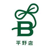 LE BEIGNET 平野町店 3.0.0