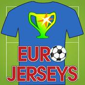 足球欧元2016年球衣测验 - 猜男选手恤和徽章足球运动队 1