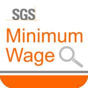 SGS 最低工资查询