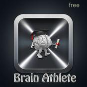 脑力运动 2.1.0