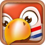 学荷兰文: 旅游必备的常用会话 7.4