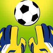 极端的忍者足球狂热亲 - 酷足球的目标储蓄比赛 1.4