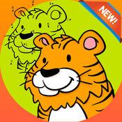 脑点图画书 - 着色页点免费为孩子和幼儿游戏 1.0.1
