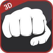 学会战斗 - 自卫免费的iPad和iPhone 1