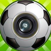 Football Fan Photo – 照片编辑的足球迷 1
