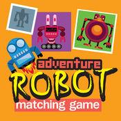 脑子学习 - 力量机器人匹配为孩子 1