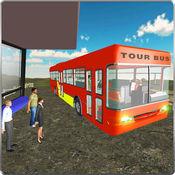 旅游巴士3D越野驾驶 1.1