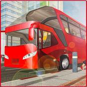 游客 运输 总线 -  真实 驾驶 模拟器 1