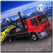 拖 卡车 驾驶 模拟器 专业 2017年 1