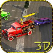 拖车停车场 - 城市汽车拖曳模拟器游戏 1