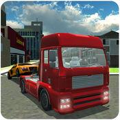 拖车模拟器 - 三维牵引模拟游戏 1