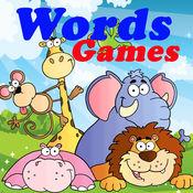 为初学者练习英文阅读游戏 1.1.0