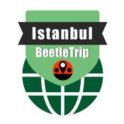 伊斯坦布尔旅游指南地铁甲虫土耳其离线地图 Istanbul trav