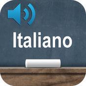 意大利语字母-发音口语入门 1