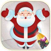 油漆圣诞魔法 — — 圣诞节着色页