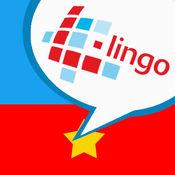 L-Lingo 学习越南语